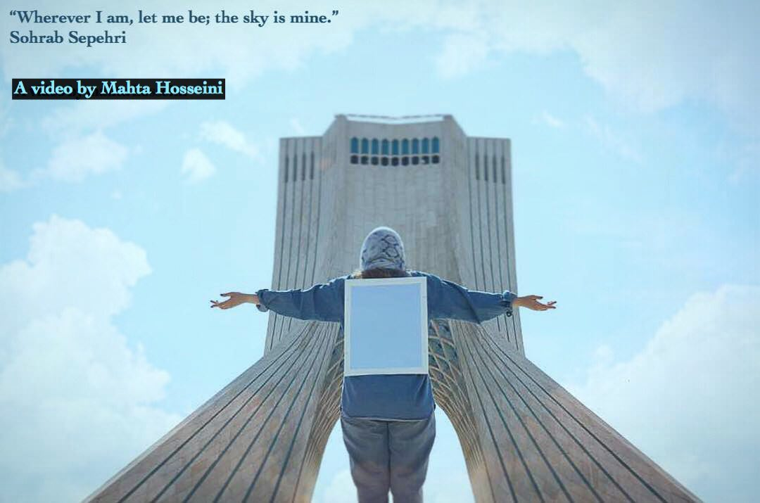 Matha Hosseini The sky is mine