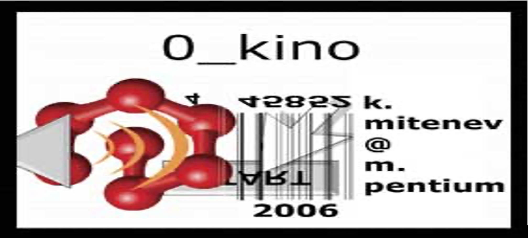 Kino Zero